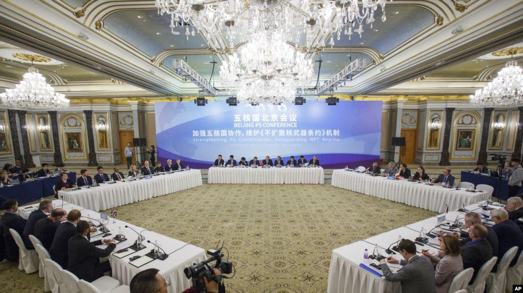 Hoàn Cầu Thời báo: 'Trung Quốc cần thêm đầu đạn hạt nhân'