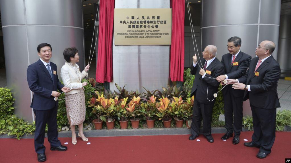 Hong Kong khánh thành văn phòng an ninh quốc gia Trung Quốc