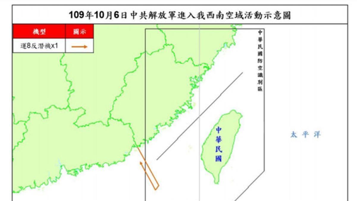 Đài Loan: Trung Quốc xâm phạm không phận lớn chưa từng có