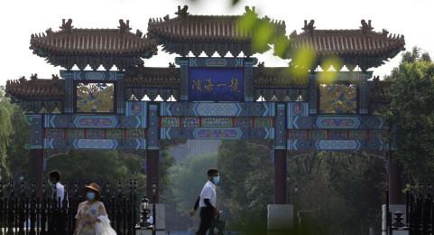 Trung Quốc yêu cầu Mỹ dỡ bỏ hạn chế thị thực đối với sinh viên và đảng viên